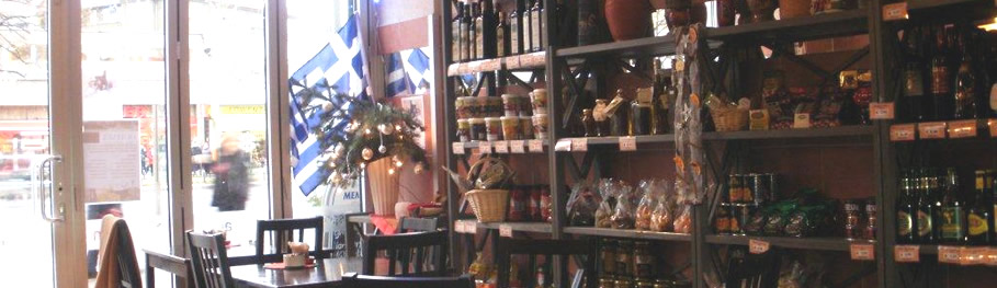 Griechische Finekost Berlin Speisen Griechische Feinekost Berlin