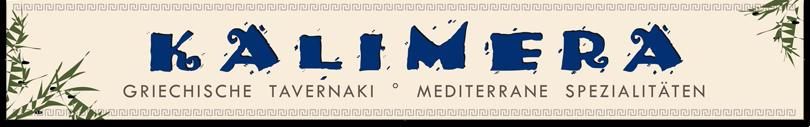 Kalimera Cafe Bistro Feinekost Berlin Griechisch Taverne Mediterrane Spezialitäten